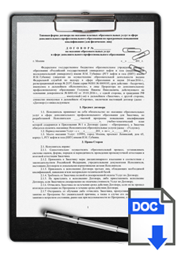 download_documents_word